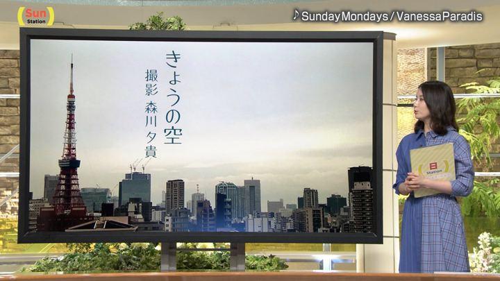 2019年03月10日森川夕貴の画像29枚目