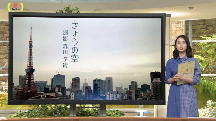 2019年03月10日森川夕貴の画像30枚目