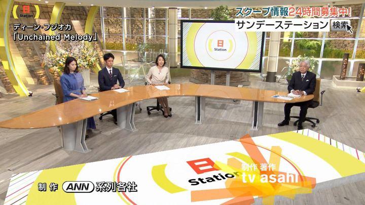 2019年03月10日森川夕貴の画像34枚目