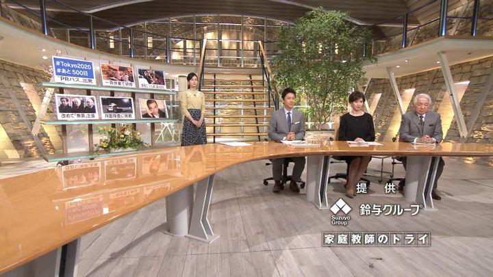 2019年03月12日森川夕貴の画像03枚目