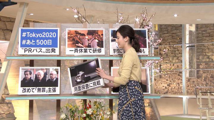 2019年03月12日森川夕貴の画像05枚目