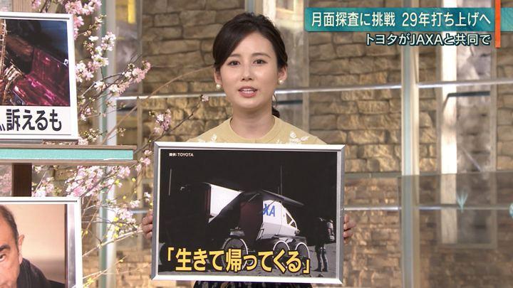 2019年03月12日森川夕貴の画像06枚目