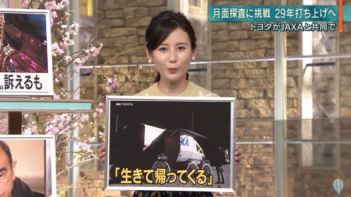 2019年03月12日森川夕貴の画像07枚目