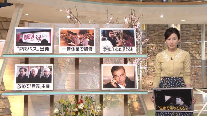 2019年03月12日森川夕貴の画像10枚目
