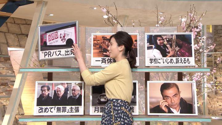 2019年03月12日森川夕貴の画像12枚目