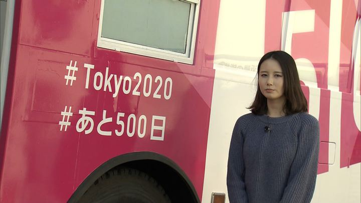 2019年03月12日森川夕貴の画像14枚目