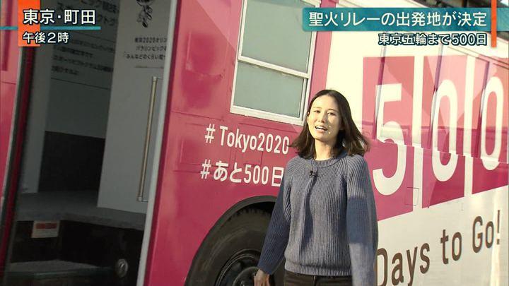 2019年03月12日森川夕貴の画像18枚目
