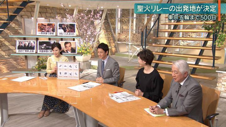 2019年03月12日森川夕貴の画像20枚目