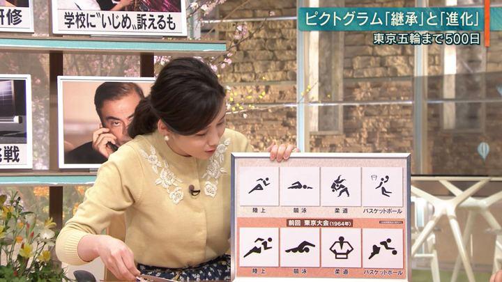 2019年03月12日森川夕貴の画像22枚目