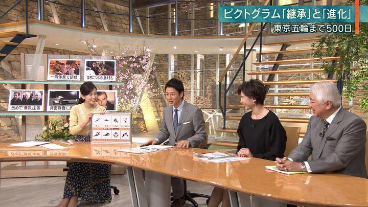 2019年03月12日森川夕貴の画像25枚目