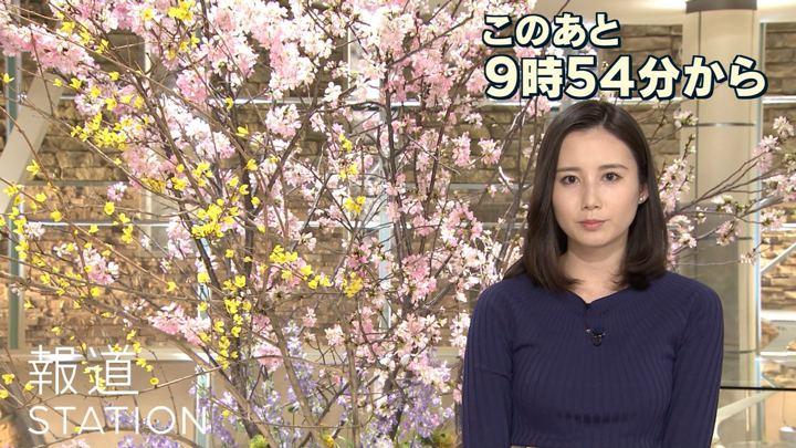 2019年03月13日森川夕貴の画像02枚目