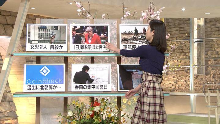 2019年03月13日森川夕貴の画像08枚目