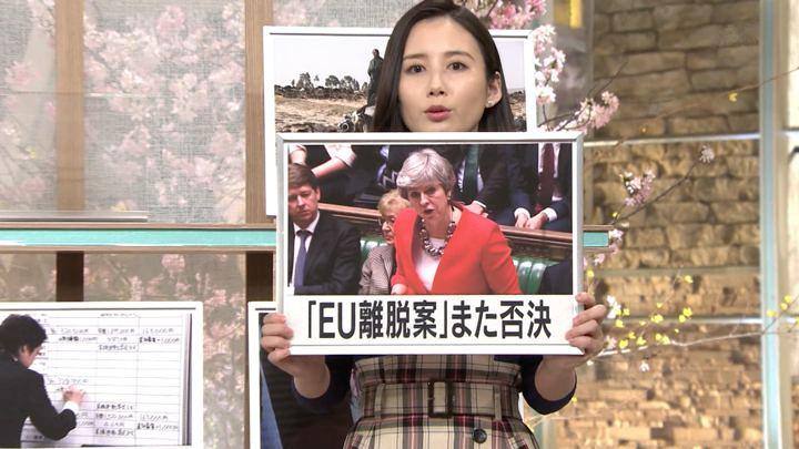 2019年03月13日森川夕貴の画像09枚目