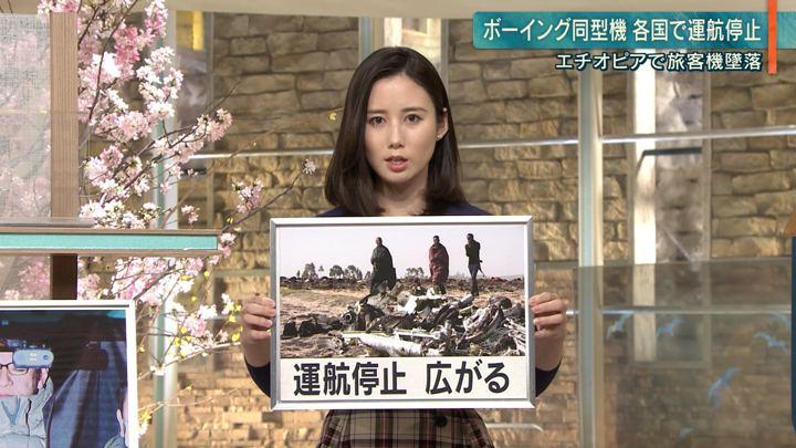 2019年03月13日森川夕貴の画像10枚目
