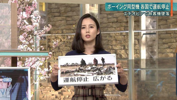 2019年03月13日森川夕貴の画像11枚目