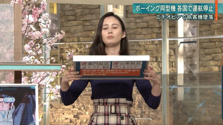 2019年03月13日森川夕貴の画像12枚目