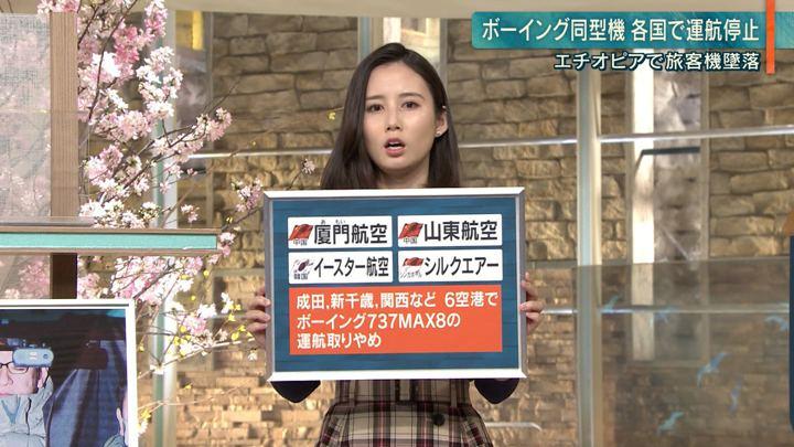 2019年03月13日森川夕貴の画像13枚目