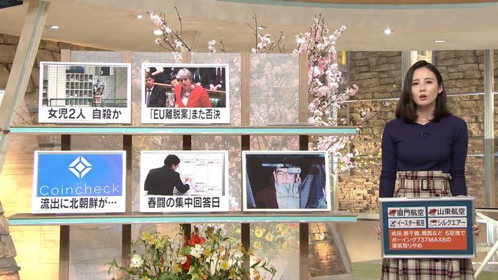 2019年03月13日森川夕貴の画像14枚目