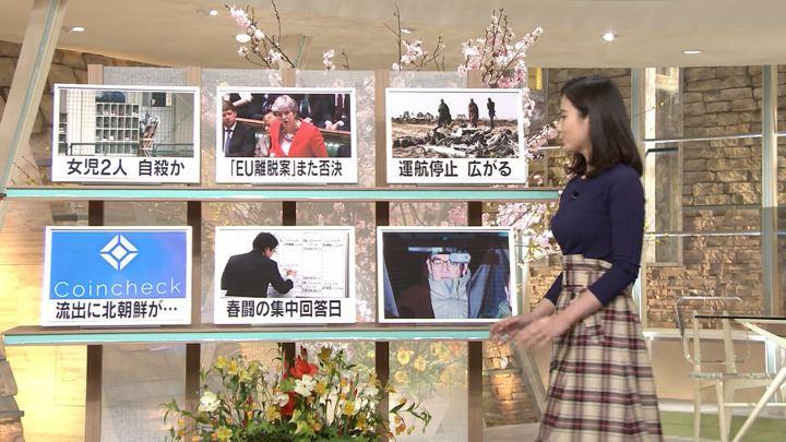 2019年03月13日森川夕貴の画像16枚目