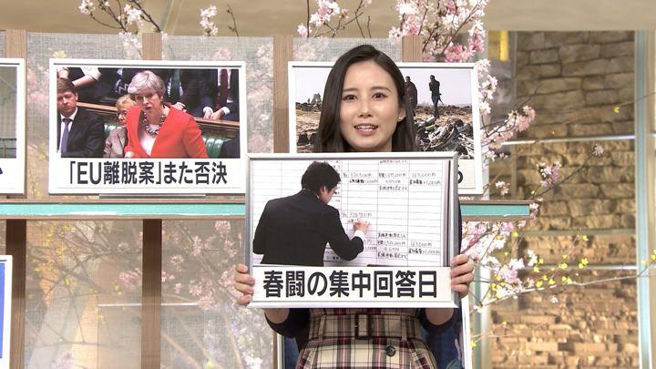 2019年03月13日森川夕貴の画像18枚目