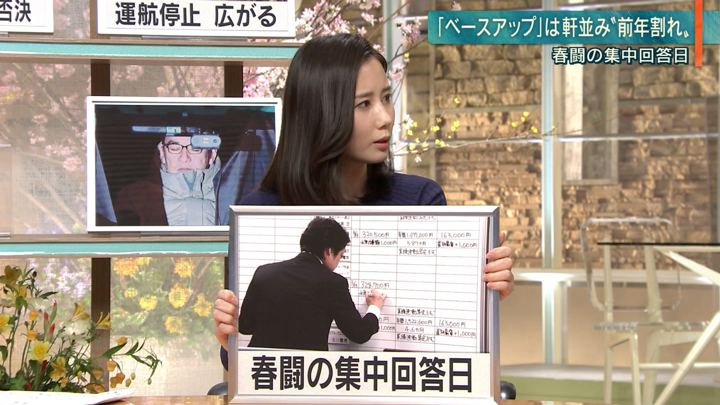 2019年03月13日森川夕貴の画像21枚目