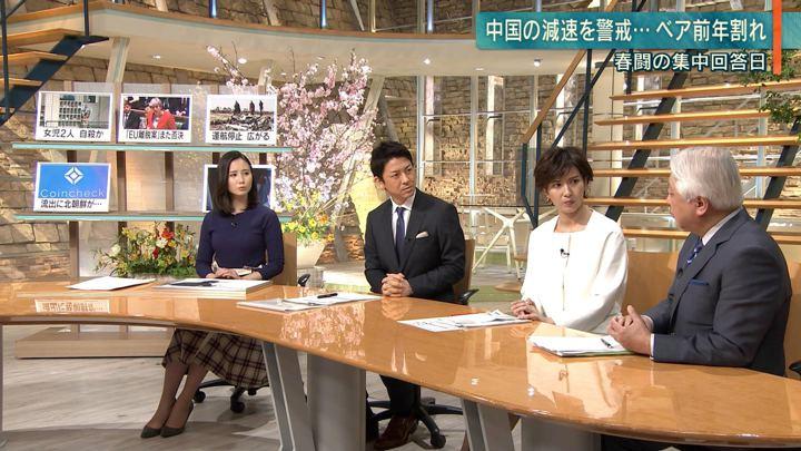 2019年03月13日森川夕貴の画像22枚目