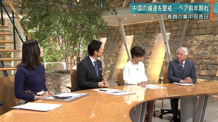 2019年03月13日森川夕貴の画像23枚目