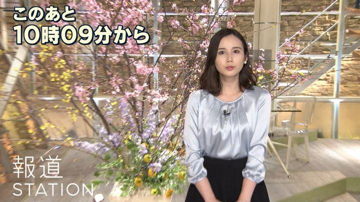 2019年03月14日森川夕貴の画像02枚目