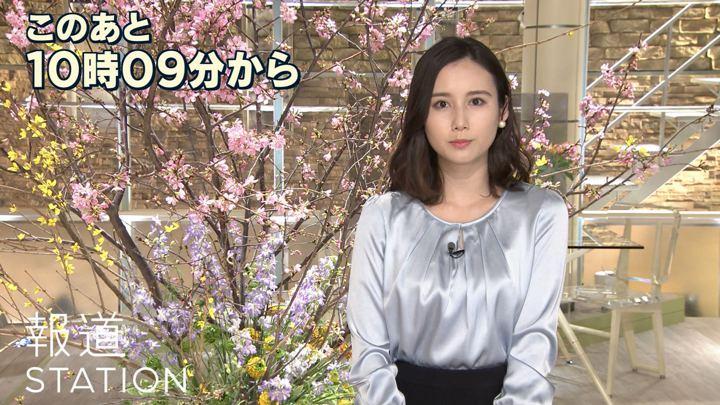 2019年03月14日森川夕貴の画像03枚目