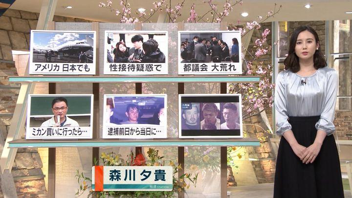 2019年03月14日森川夕貴の画像08枚目