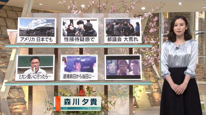 2019年03月14日森川夕貴の画像09枚目