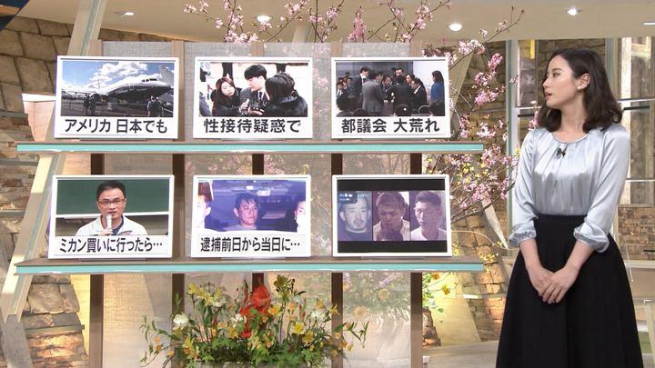 2019年03月14日森川夕貴の画像10枚目