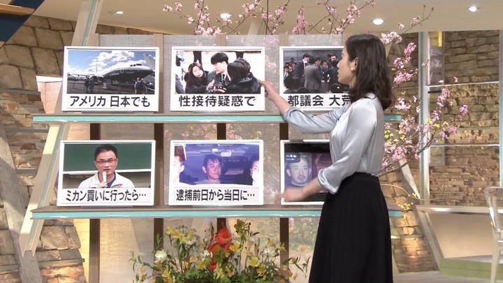 2019年03月14日森川夕貴の画像11枚目