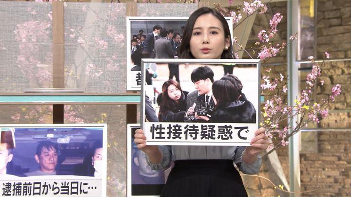 2019年03月14日森川夕貴の画像13枚目