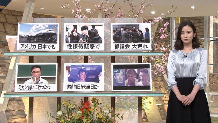 2019年03月14日森川夕貴の画像14枚目