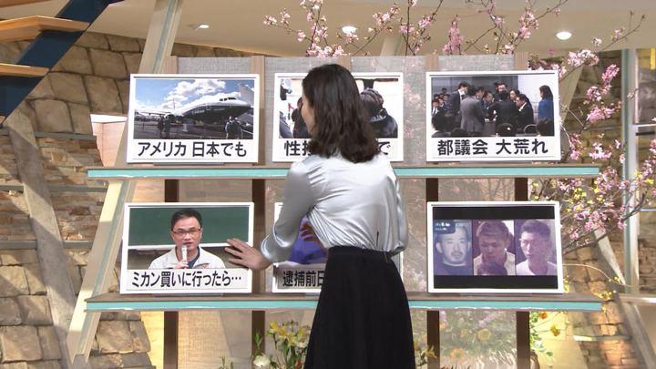 2019年03月14日森川夕貴の画像15枚目