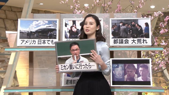 2019年03月14日森川夕貴の画像16枚目