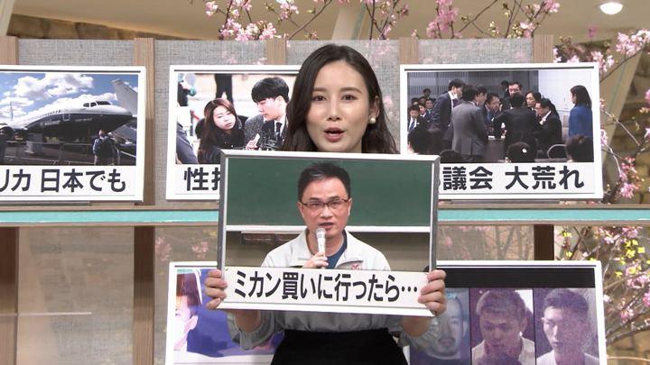 2019年03月14日森川夕貴の画像17枚目
