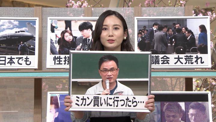 2019年03月14日森川夕貴の画像18枚目