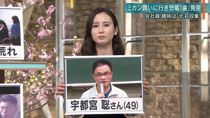 2019年03月14日森川夕貴の画像19枚目