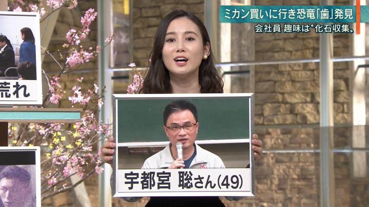 2019年03月14日森川夕貴の画像20枚目