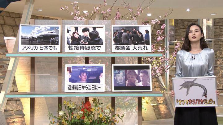 2019年03月14日森川夕貴の画像22枚目
