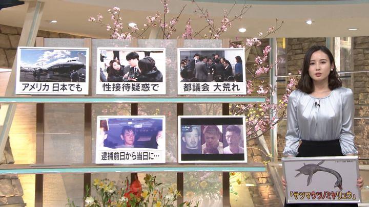 2019年03月14日森川夕貴の画像23枚目