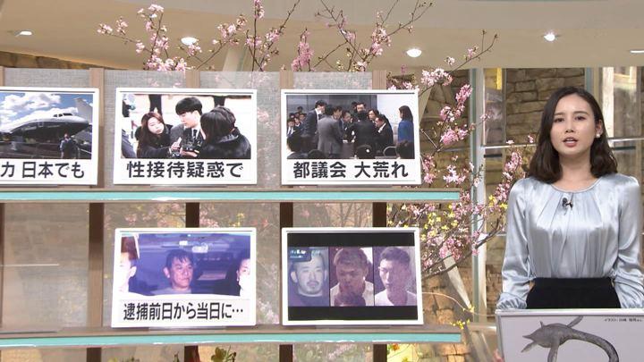 2019年03月14日森川夕貴の画像24枚目
