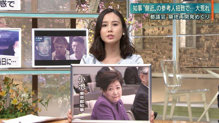 2019年03月14日森川夕貴の画像25枚目