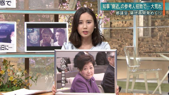 2019年03月14日森川夕貴の画像26枚目