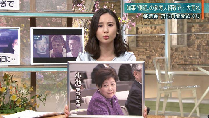 2019年03月14日森川夕貴の画像27枚目