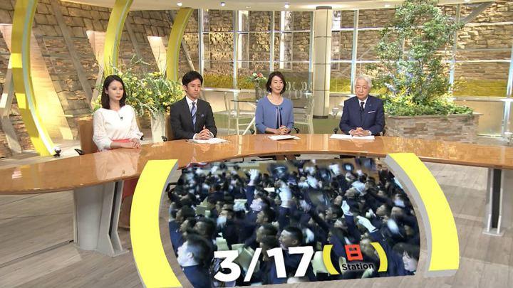 2019年03月17日森川夕貴の画像01枚目