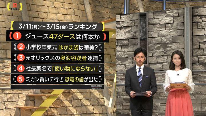 2019年03月17日森川夕貴の画像20枚目