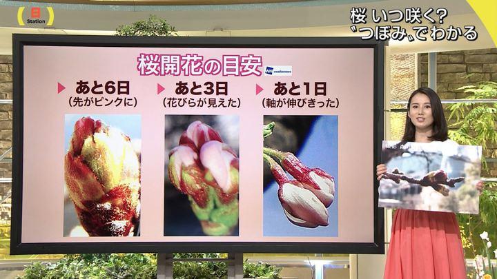 2019年03月17日森川夕貴の画像29枚目